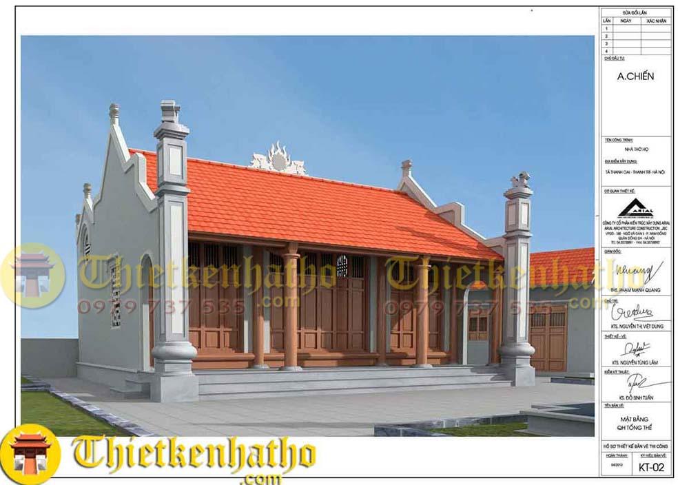 2. Nhà thờ anh Chiến - Hà Nội
